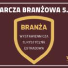 Tarcza Branżowa